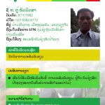 Mr Tu from Vientiane Province