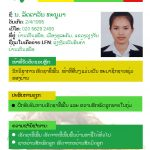 Ms Laddavanh from Vientiane Province