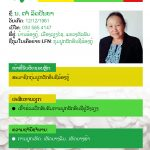 Ms Tum Lithpunya from Houaphan Province